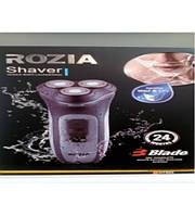 Электробритва ROZIA 220-240V 50/60Hz 3W