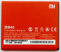 Аккумуляторная батарея Original для телефона Xiaomi Mi2A (BM40)  2080mAh