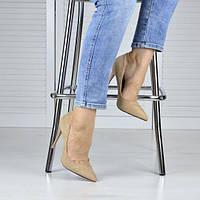 Туфлі (Бежевые стильные туфли-лодочки)