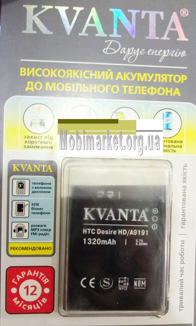 Aкумулятор A9191 KVANTA для HTC Desire HD / 7 Surround / A9191 / Ace / Mondrian / G10 1320 mAh