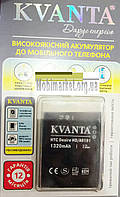 Aкумулятор A9191 KVANTA для HTC Desire HD / 7 Surround / A9191 / Ace / Mondrian / G10 1320 mAh