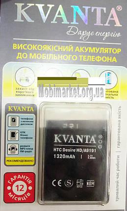 Aкумулятор A9191 KVANTA для HTC Desire HD / 7 Surround / A9191 / Ace / Mondrian / G10 1320 mAh, фото 2