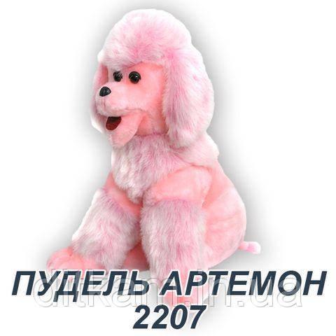 Мягкая игрушка Собака Пудель Артемон (50см)