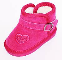 Зимняя обувь для девочки.(21-26) Peach