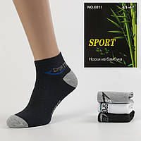 Мужские короткие бамбуковые носки Ira 6011-3. В упаковке 12 пар