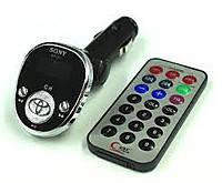 Fm модулятор 8898
