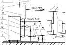Котел на газу 10В кВт (авт. SIT), димохідний двоконтурний котел Данко, фото 10