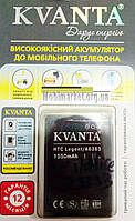 Aкумулятор A6363 KVANTA для HTC Legend / G6 / Wildfire / G8 / A3333 / A6363 / A6388 (1550mAh)