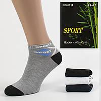 Мужские короткие бамбуковые носки Ira 6011-4. В упаковке 12 пар