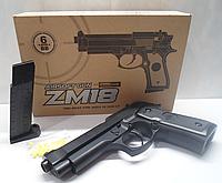 Металлический пневматический пистолет с пульками