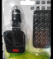 Автомобильный Fm модулятор BT65D, Bluetooth
