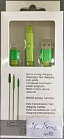 USB зарядное устройство для iPhone,разные цвета