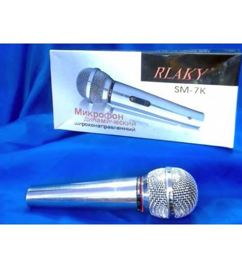 Микрофон SM - 7K