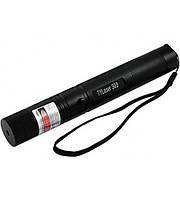 Лазерная указка Laser Pointer TYLaser 303