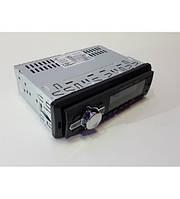Автомагнитола Bluetooth-6085