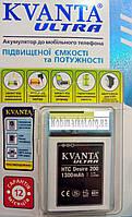 Aкумулятор KVANTA ULTRA для HTC DESIRE 200 1300mAh