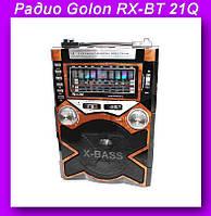 Радиоприемник Golon RX-BT 21 Q,Радиоприемник Golon,Радио!Опт