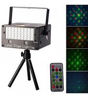 Мини лазерный проектор YX-023