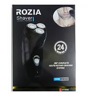 Електробритва ROZIA HT900