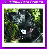 Ошейник АнтиЛай Bark Control Dog Collar,Ошейник от лая для собак