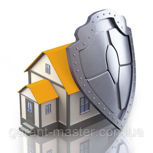 8 ценных советов по безопасности вашего дома во время отдыха