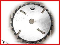 Пильный диск. с подрезными ножами. 250х50х20+2. Пильный диск по дереву. Циркулярка. Дисковая пила.Диск пильный