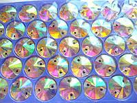 Стразы пришивные стекло 8 мм