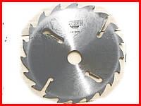 Пильный диск. с подрезными ножами. 350х50х20+4. Пильный диск по дереву. Циркулярка. Дисковая пила.Диск пильный