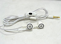 Наушники Adidas E-100 с микрофоном