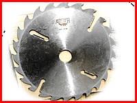 Пильный диск. с подрезными ножами. 400х50х24+4. Пильный диск по дереву. Циркулярка. Дисковая пила.Диск пильный