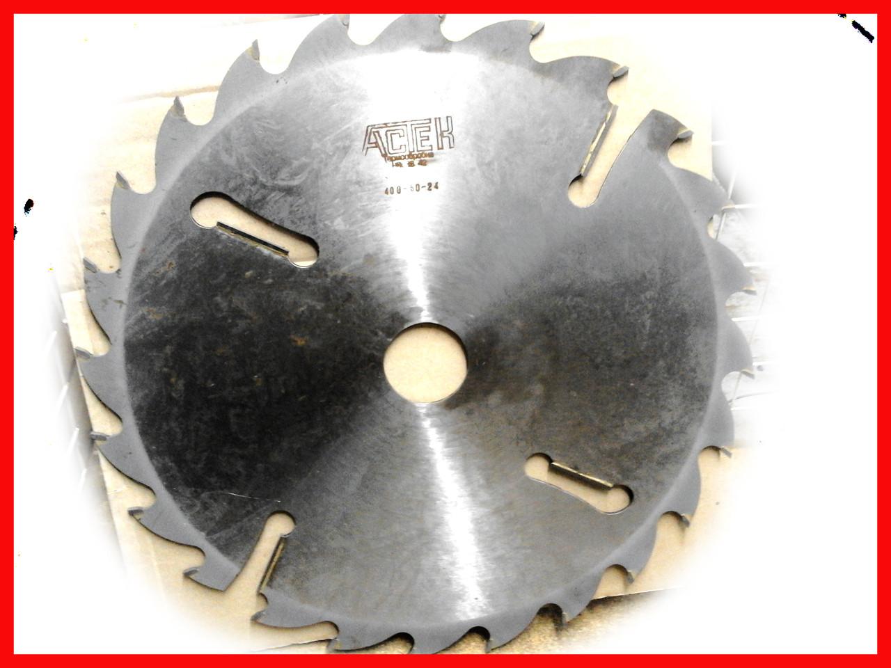 Пильный диск. с подрезными ножами. 450х50х24+6. Пильный диск по дереву. Циркулярка. Дисковая пила.Диск пильный