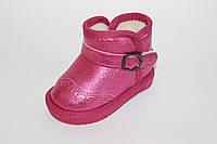 Обувь для девочки на зиму(21-26) Peach