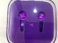Наушники фиолетовые бокс