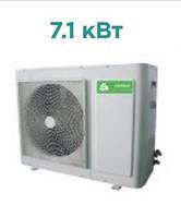 Компрессорно-конденсаторный блок 7,1 кВт COU-24CR1-A  CHIGO (Китай)