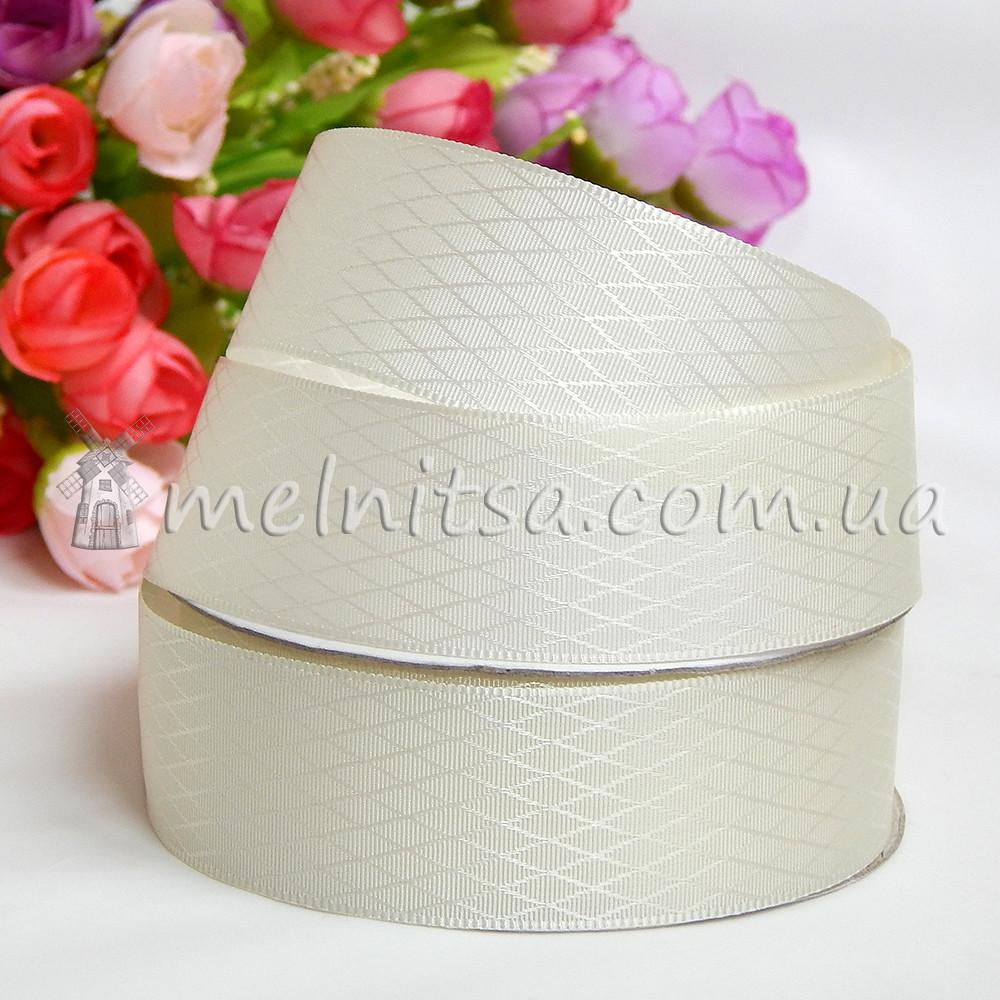 Лента атласная ромбик, 2,5 см, крем