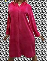Махровый женский халат большого размера от 52 до 58, Украина