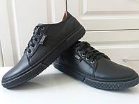 Мужские осенние туфли мокасины