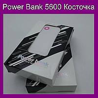 Power Bank 5600 Косточка
