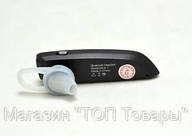 Bluetooth гарнитура Jabra SD8