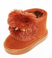 Угги для Девчки на зиму.(31-36)коричневый