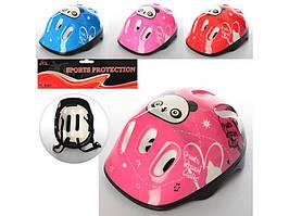Шлем, 6 отверстий, размер средний, MS0035