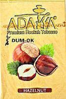 """ADALYA """"Hazelnuts"""" (""""Фундук"""", """"Лесные орехи"""") 50гр"""