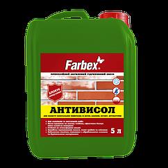 """Cредство гидрофобное акриловое защитное Farbex """"Антивысол"""", 5 л"""