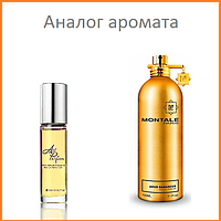 194. Концентрат Roll-on 15 мл Aoud Damascus Montale