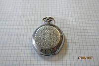 Карманные часы Молния Marathon СССР