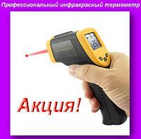 Промышленный градусник TEMPERATURE AR 320!Акция