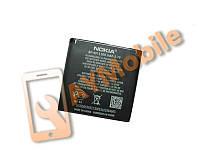 Аккумулятор Батарея Nokia BP-6M N73 3250 6151 6233 6280 9300 N77 N93 1100mAh Ориг
