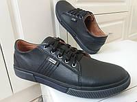 Польские мужские осенние туфли мокасины