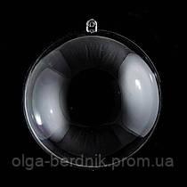 """Пластиковая прозрачная форма """"Шар"""" 12 см, 740880 SANTI"""