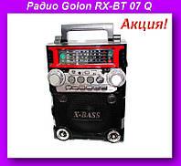 Радиоприемник Golon RX-BT 07 Q ,Радиоприемник Golon, Радио!Акция